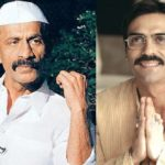 Arjun Rampal and Aishwarya in Daddy