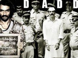 Arjun Rampal in Daddy movie
