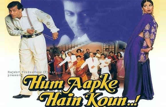 hum aapke hain koun movie