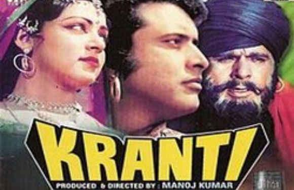 kranti movie