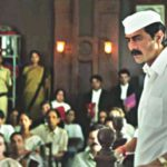 daddy movie arjun rampal